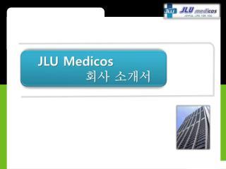 JLU Medicos            회사  소개서