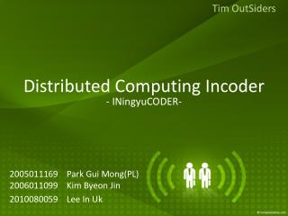 Distributed Computing  Incoder