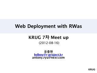 Web Deployment with  RWas