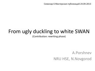 From  ugly duckling to white  SWAN ( Contribution: rewriting  phase)