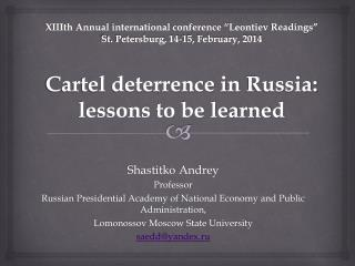Shastitko Andrey Professor
