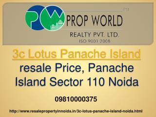 3c Lotus Panache Island resale Price, Panache Island Sector