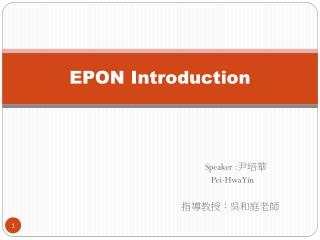 EPON Introduction