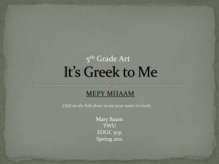 It�s Greek to Me