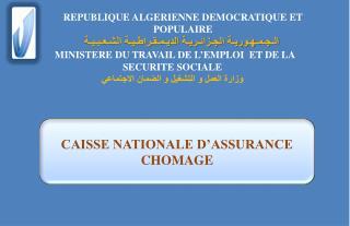 CAISSE NATIONALE D'ASSURANCE CHOMAGE