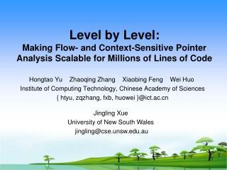 Hongtao Yu    Zhaoqing Zhang    Xiaobing Feng    Wei Huo