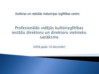 Kultūras un radošās industrijas izglītības centrs