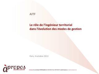 AITF  Le rôle de l'ingénieur territorial  dans l'évolution des modes de gestion