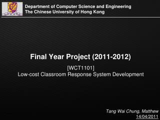 Final Year Project (2011-2012)
