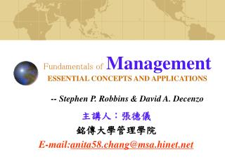 Fundamentals of Management ESSENTIAL CONCEPTS AND APPLICATIONS  -- Stephen P. Robbins  David A. Decenzo