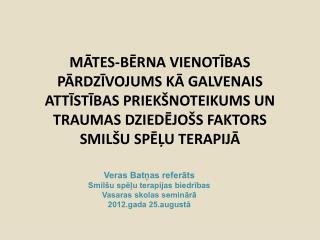Veras Batņas referāts Smilšu spēļu terapijas biedrības Vasaras skolas seminārā