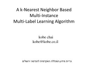 A k-Nearest Neighbor Based Multi-Instance Multi-Label Learning Algorithm