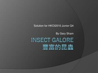 Insect Galore 豐富的昆蟲