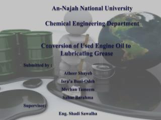 An-Najah National University Chemical Engineering  Department