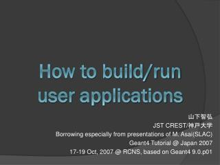 How to build/run user applications