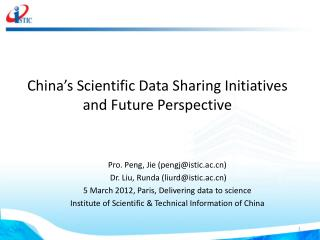 China's Scientific Data Sharing Initiatives and Future Perspective