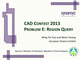 CAD Contest 2013 Problem E: Region Query