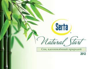 Serta  –  производитель самых  качественных  в мире  матрасов