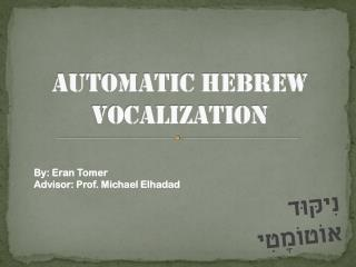 Automatic Hebrew Vocalization