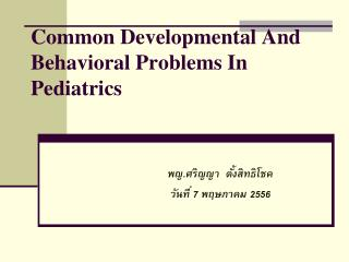 Common Developmental And Behavioral Problems In Pediatrics