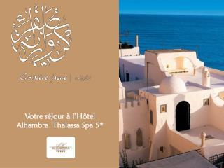 Votre séjour à l'Hôtel  Alhambra  Thalassa Spa 5*