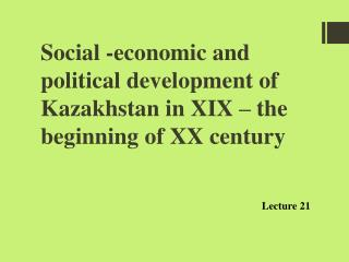 Social  - economic  and political development of Kazakhstan  in  XIX – the beginning of XX century