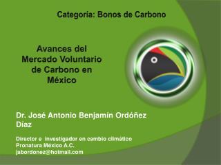 Categoría: Bonos  de Carbono