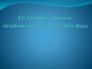 Els temples a Grècia: residències ocasionals dels déus