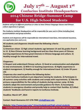 July 17 th  – August 1 st Confucius Institute Headquarters