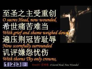 Hymn 092