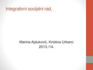 Integrativni socijalni rad,