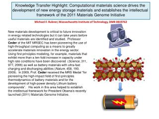 Knowledge Transfer Highlight:  Computational materials science drives the