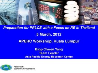Energy Regulation: