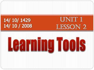 Unit  1 Lesson  2