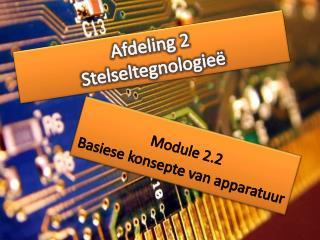 Afdeling 2  Stelseltegnologieë