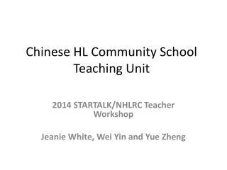 Chinese HL Community School Teaching Unit