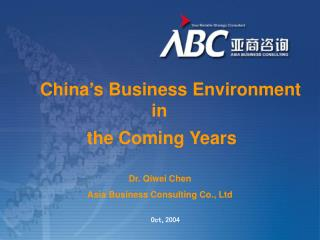 China s Business Environment  in  the Coming Years