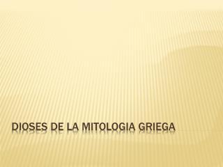 DIOSES DE LA MITOLOGIA GRIEGA