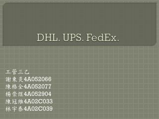 DHL. UPS. FedEx.