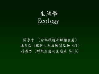 ???  Ecology