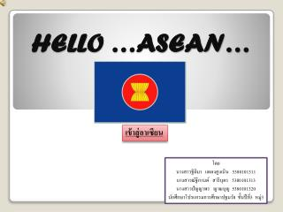 HELLO …ASEAN…