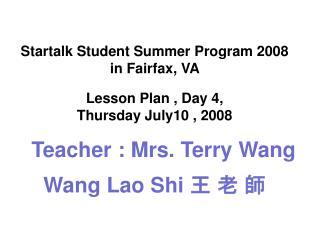 Startalk  Student Summer Program 2008 in Fairfax, VA  Lesson Plan , Day 4,