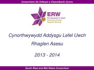 Cynorthwywydd Addysgu Lefel Uwch