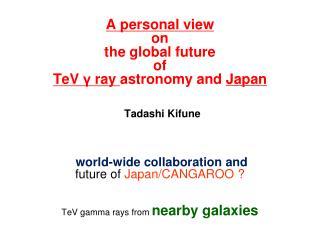World-wide collaboration ?