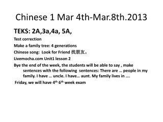 Chinese 1  Mar 4th-Mar.8th.2013