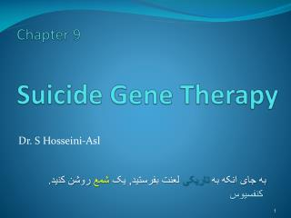 Chapter 9 Suicide Gene Therapy