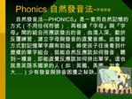 Phonics -
