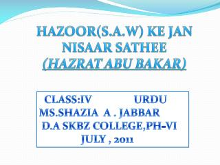 HAZOOR(S.A.W) KE JAN NISAAR SATHEE (HAZRAT ABU BAKAR)