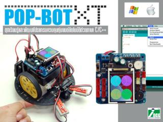 แนะนำให้รู้จักกับ  Arduino  แกะกล่อง ตรวจสอบอุปกรณ์ในชุด  การติดตั้งซอฟต์แวร์