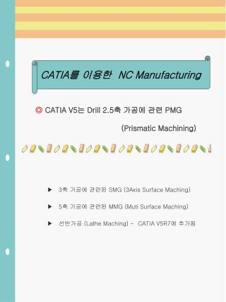 CATIA   NC Manufacturing